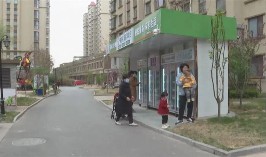 晋州社区已有无人售卖果蔬机了