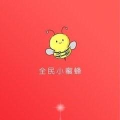 晋州生活通