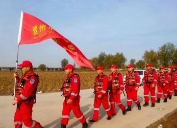 晋州市应急救援队冬季水上演练