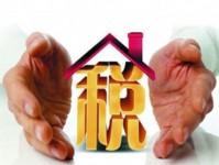 在晋州买了套70万元的住宅,要交多少税费