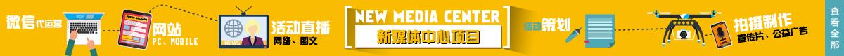 晋州网站建设APP开发软件制作