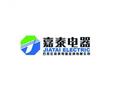 石家庄嘉泰电器金具有限公司