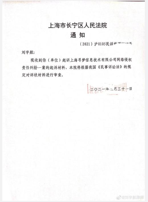 """律师起诉拼多多""""砍价免费拿""""活动欺骗消费者"""